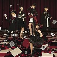 【Amazon.co.jp限定】LAYon-theLINE ※CD+DVD(メーカー特典:アーティストブロマイド)(アニメ場面写真ブロマイド付)