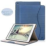 iPad 2018/2017 ケース DINGRICH iPad 9.7 ケース (第5世代 第6世代通用) 高品質PUレザー カバー 手帳型 スタンド オートスリープ機能付き New iPad 9.7インチ専用 ケース (ダークブルー)