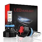 KOOMTOOM 16000LM 車検対応 車用ledヘッドライトH8/H9/H11/H16 ledヘッドライト 爆光タイプ登場!一体型 LEDヘッドライト ワンタッチ 瞬間起動 1年保証