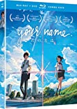 Your Name Blu-Ray/DVD(君の名は 劇場版)