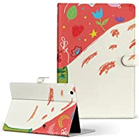 igcase KYT33 Qua tab QZ10 キュアタブ quatabqz10 手帳型 タブレットケース カバー レザー フリップ ダイアリー 二つ折り 革 直接貼り付けタイプ 006014 ラブリー イラスト カクテル