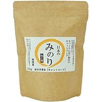 日本のみのり  純国産プレミアムキャットフード(500g) 【2個セット】