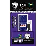 GC USB Memory Adaptor 64M セーブデータ メモリーアダプター/ジャグラー
