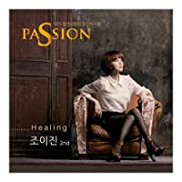 2ND ALBUM : Healing