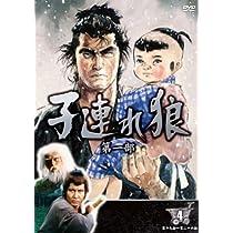 子連れ狼 第一部 4 (DVD4枚組) 4KO-1004