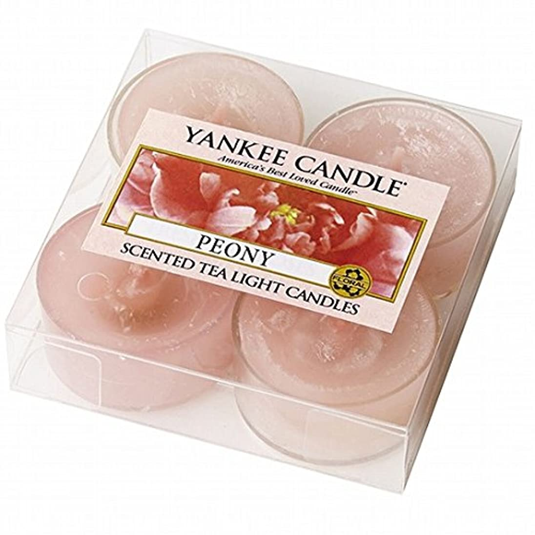 無し神経障害失礼なYANKEE CANDLE(ヤンキーキャンドル) YANKEE CANDLE クリアカップティーライト4個入り 「ピオニー」(K00205275)