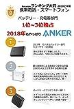 Anker PowerCore 13000 (13000mAh 2ポート 大容量 モバイルバッテリー) iPhone / iPad / Galaxy /Xperia / MacBook / その他Android各種他対応 コンパクトサイズ 【PowerIQ & VoltageBoost搭載】(ブラック)