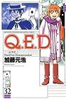 Q.E.D.証明終了 第32巻