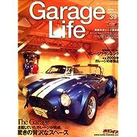 Garage Life (ガレージライフ) 2009年 04月号 [雑誌]