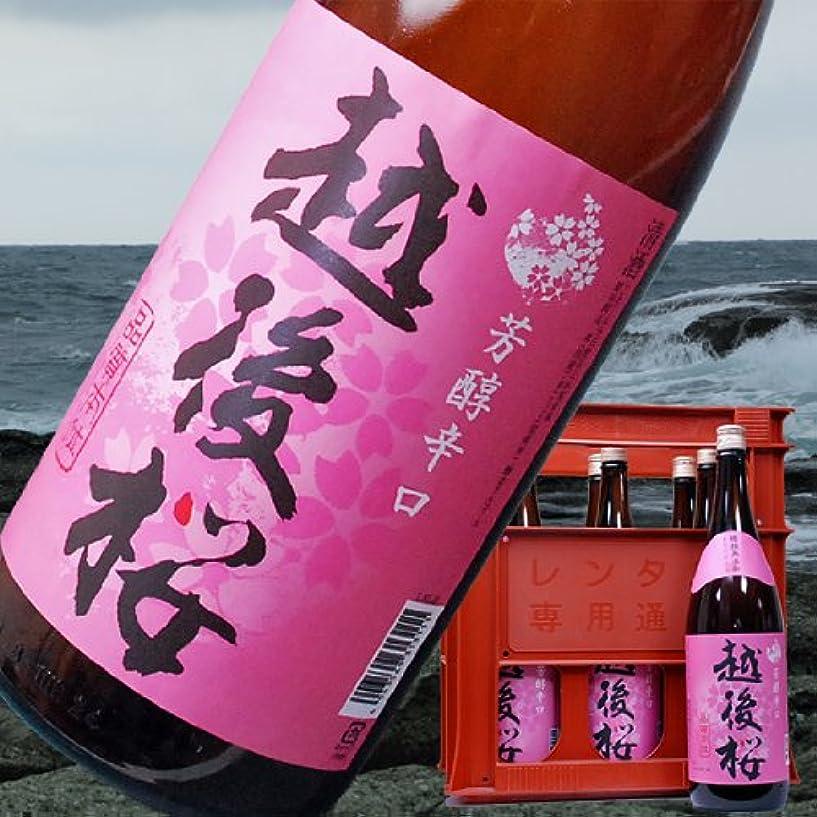 テロふくろう家族日本酒 越後桜 1800ml 6本入り プラケース入り