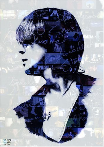 KYOSUKE HIMURO CAPTURED CLIPS 1988-2006 [DVD]の詳細を見る