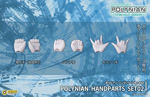 ポリニアン ハンドパーツセット02 ノンスケール PVC&ABS製 塗装済み完成品