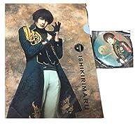 ミュージカル 刀剣乱舞 クリアファイル 缶バッジ 石切丸 崎山つばさ 2部衣装 三百年の子守唄 刀ミュ