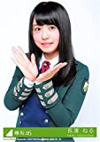 【長濱ねる】 公式生写真 欅坂46 二人セゾン 初回盤 Type-B