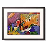 ワシリー・カンディンスキー Wassily Kandinsky (Vassily Kandinsky) 「Study for Improvisation 3 (Rider on the bridge) 」 額装アート作品
