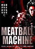 MEATBALL MACHINE