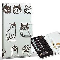 スマコレ ploom TECH プルームテック 専用 レザーケース 手帳型 タバコ ケース カバー 合皮 ケース カバー 収納 プルームケース デザイン 革 猫 動物 アニマル 013991