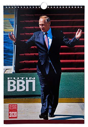 2020年の壁掛けカレンダー ウラジーミル・プーチン 、サイズ23㎝x33.5㎝(英語、ロシア語)