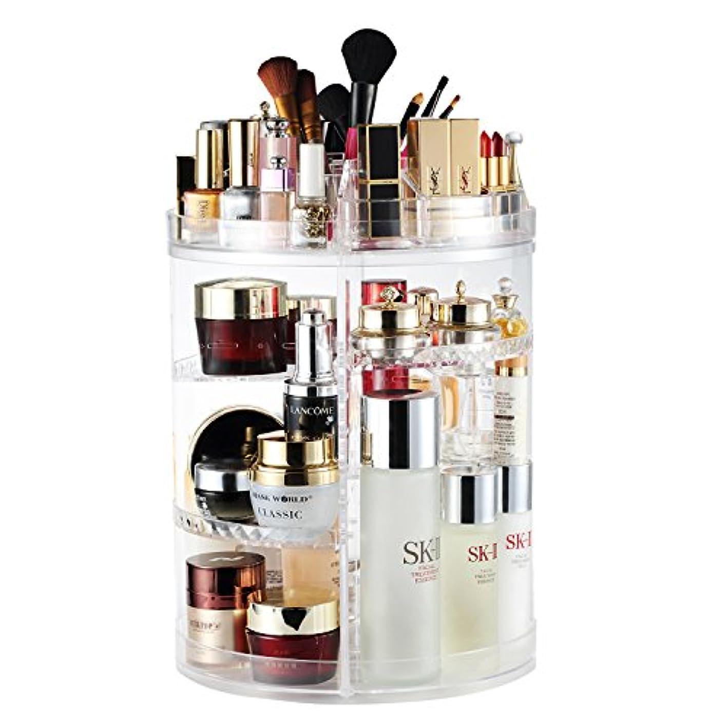マイルド巻き取り反逆メイクアップオーガナイザー、360 °回転調節可能Cosmetic Storage Display Case with Large容量