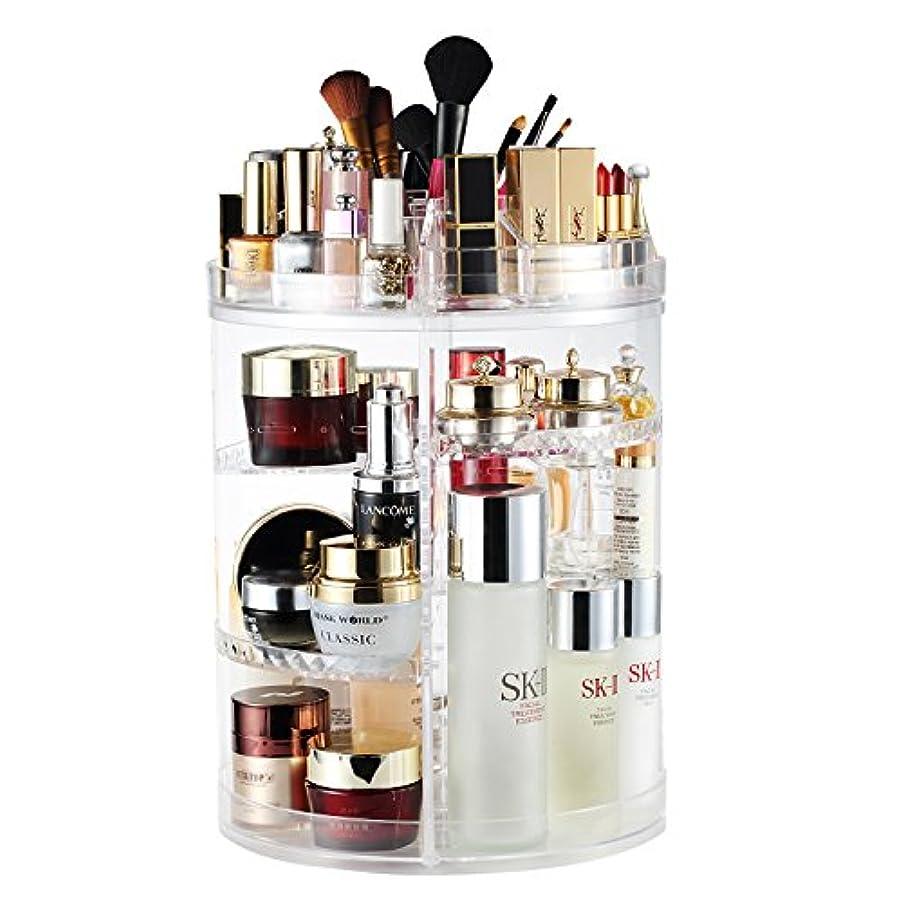 ぴかぴか期限切れ報告書メイクアップオーガナイザー、360 °回転調節可能Cosmetic Storage Display Case with Large容量