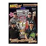 ルアーマガジン・ザ・ムービー・DX vol.22 陸王2016 シーズンバトル01春・初夏編 [DVD]