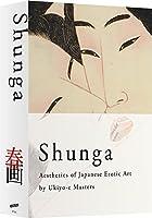 SHUNGA 春画