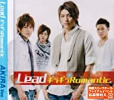 Stay with me♪Leadのジャケット