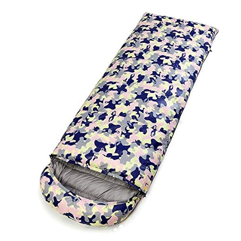バルセロナ有効化チョコレート寝袋、4シーズンコンパクト通気性睡眠バッグ軽量快適暖かい睡眠袋屋外キャンプ防水寝袋,B,1000g