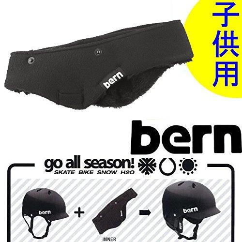 bern(バーン) bern バーン 子供用ヘルメットインナー KIDS INNER SET 夏用を冬仕様に! スノーボード ヘルメットインナー ヘルメットサイズS-M用