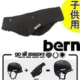 bern(バーン) bern バーン 子供用ヘルメットインナー KIDS INNER SET 夏用を冬仕様に。 スノーボード ヘルメットインナー ヘルメットサイズXS-S用
