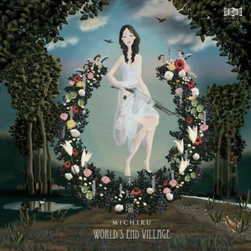 World's End Village -世界の果ての村-