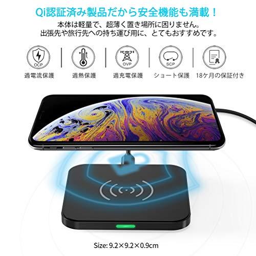 『CHOETECH qi ワイヤレス充電器 10W/7.5W急速充電対応 超薄型 AirPods 2 、iPhone XS/XS Max/XR/X/ 8/8 Plus 、Samsungシリーズ等その他Qi機種対応 ブラック』の2枚目の画像