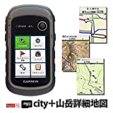 Garmin eTrex 30x 日本語仕様 city+山岳詳細地図   (GARMIN(ガーミン))