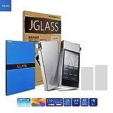 ゴリラガラス【両面用】 Astell&Kern AK120 II 強化ガラスフィルム AK120-2 液晶保護フィルム 気泡防止 指紋防止 硬度9H ラウンドエッジ加工 0.23mm JGLASS