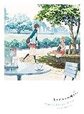 「あさがおと加瀬さん。」Blu-ray Flower Edition(初回限定生産) 画像
