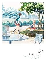 アニメ「あさがおと加瀬さん。」BDが11月発売。特典CDなど用意