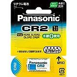 パナソニック カメラ用リチウム電池 3V 1個入り CR-2W