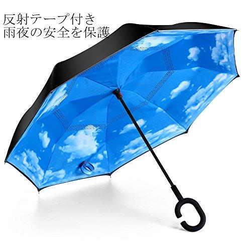 [해외]길이 우산 대형 거꾸로 우산 반대로 접어 식 우산 큰 이중 우산 천 반대로 접어 식 우산 청우 겸용 手離れ C 형 수중 耐風傘 발수 가공 밤 또는 어두운 날씨에 라이트 자립 식 편리한 비지니스 용 차량용 우산/Long umbrella large-format inverted ...