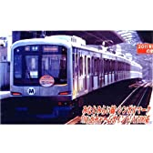 マイクロエース Nゲージ 横浜高速鉄道 Y500系 奇数編成 登場時 8両セット A7854 鉄道模型 電車