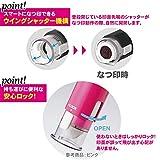 シャチハタ 印鑑 ハンコ キャップレス9N メールオーダー式 XL-CLN5/MO ブラック 画像