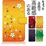 Best iPhoneの6 PLUSのカバー - [KEIO ブランド 正規品] iPhone6plus ケース 手帳型 花柄 iPhone Review