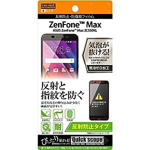 レイ・アウト ASUS ZenFone Max...の関連商品1