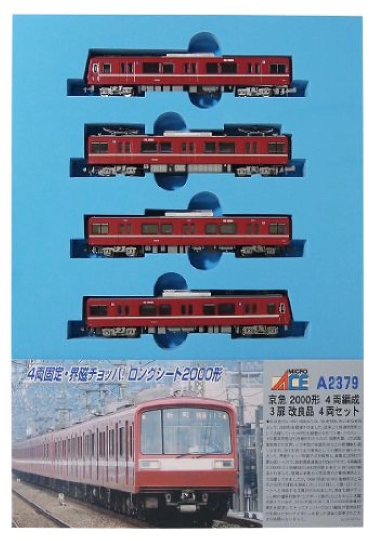 マイクロエース Nゲージ 京急2000形 4両編成 3扉 改良品 4両セット A2379 鉄道模型 電車