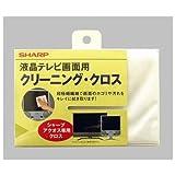 SHARPその他 液晶TV用クリーニングクロス(小) CA-300WH1の画像