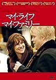 マイ・ライフ、マイ・ファミリー[DVD]