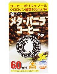 メタ?バニラコーヒー 60包入 【30箱組】