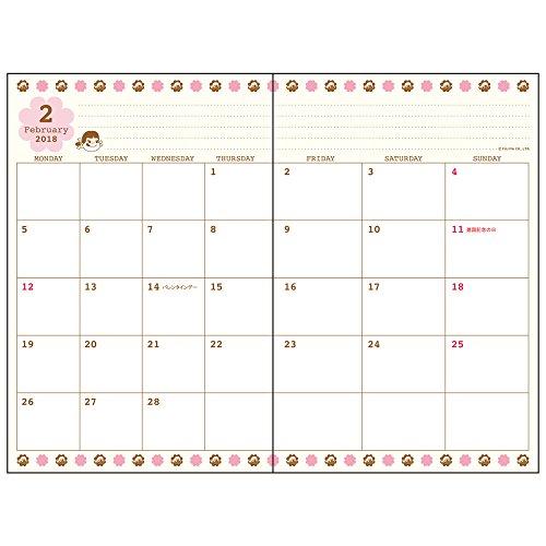 サンスター文具 ペコちゃん 手帳 2018年 10月始まり マンスリー L フラワー S2941368
