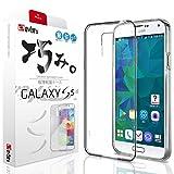 OVER's Galaxy S5 ケース ( SC-04F / SCL23 ) 0.7mm TPU 4点セット