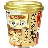 マルコメ カップ タニタ監修 きのこのみそ汁(3種のきのこ) 1食×6個入