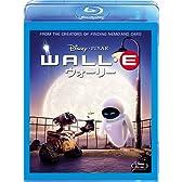 ウォーリー [Blu-ray]